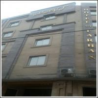 هتل آپارتمان فرحان مشهد