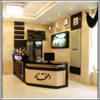 هتل آپارتمان افتخار مشهد