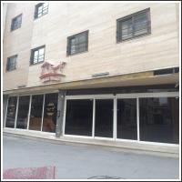 هتل اپارتمان حجاب مشهد