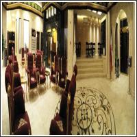 هتل سه ستاره پارادایس مشهد
