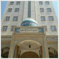 هتل  زائر سرای محلاتی مشهد