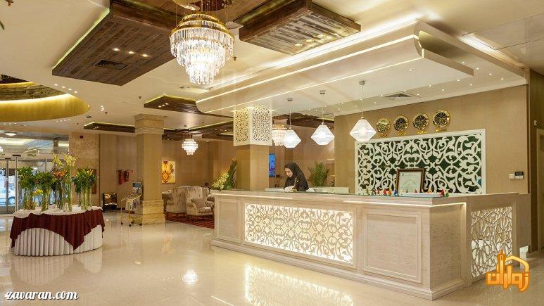 پذیرش هتل رفاه مشهد