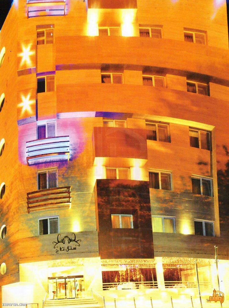 قیمت هتل تاج مشهد برای اقامت در نیمه شعبان
