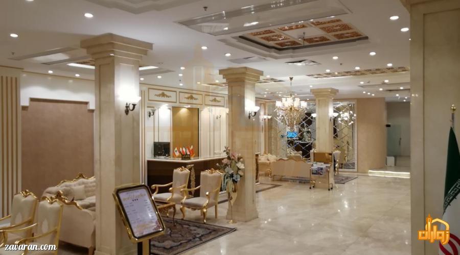 هتل نسیم در مشهد