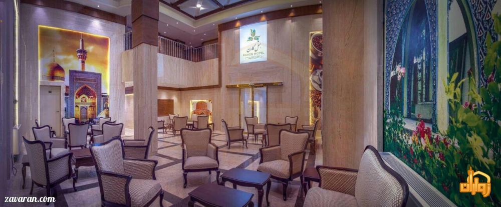 هتل کارن در مشهد