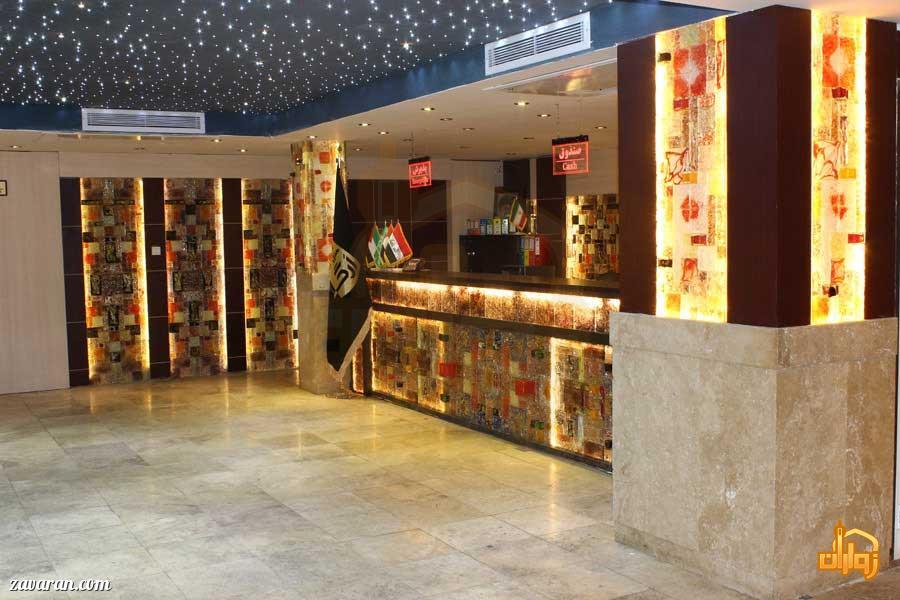 صندوق و پذیرش هتل ارگ مشهد