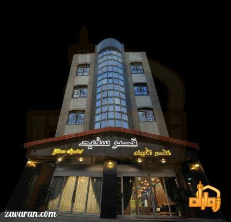 قیمت هتل آپارتمان قصر سفید مشهد برای رزرو نیمه شعبان