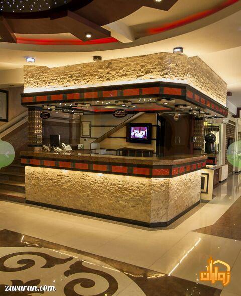 پذیرش هتل نیما مشهد