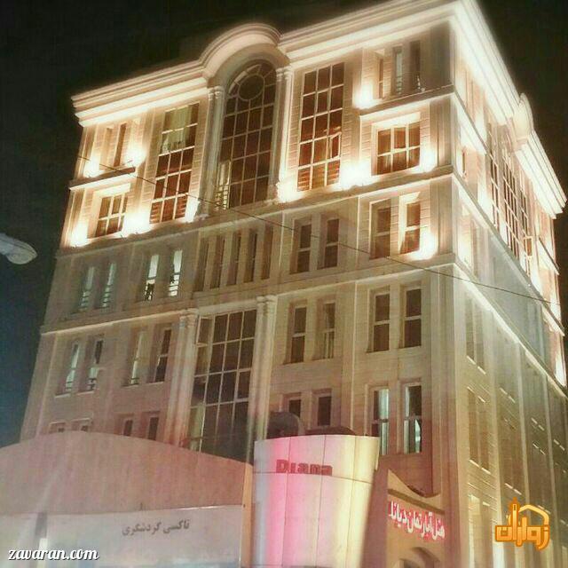 قیمت هتل آپارتمان دیانا مشهد در عید نوروز98