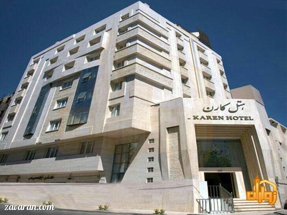 قیمت هتل سه ستاره کارن مشهد برای نوروز98