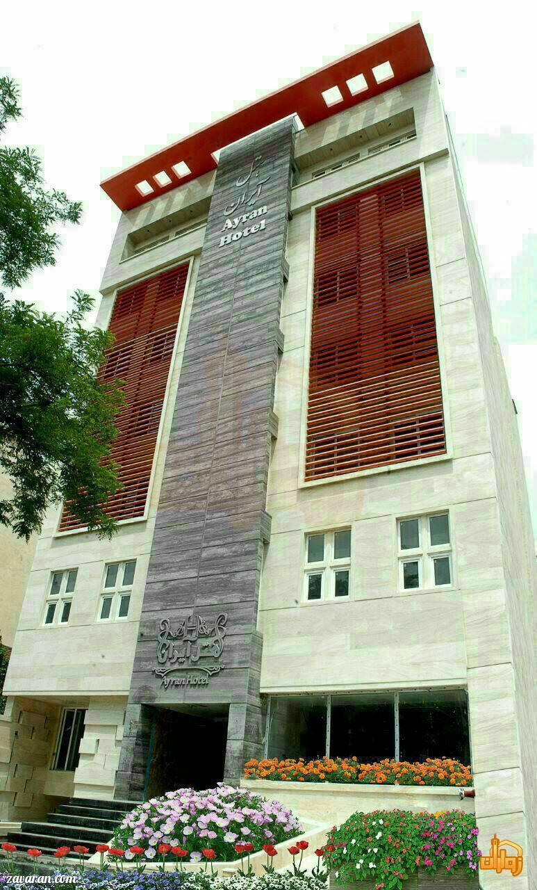 ساختمان هتل آیران مشهد