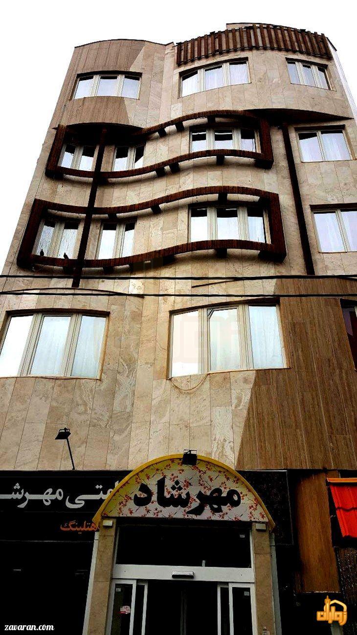 قیمت نوروزی هتل آپارتمان مهرشاد مشهد برای عید نوروز98