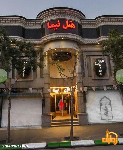 ساختمان هتل نیما مشهد