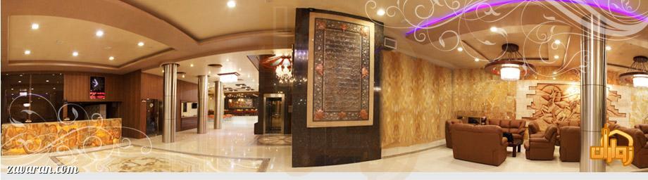 فضای داخلی هتل پارمیدا مشهد