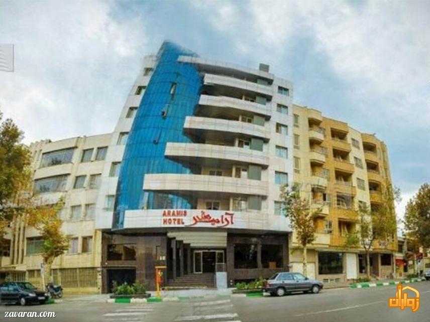 ساختمان هتل آرامیس مشهد