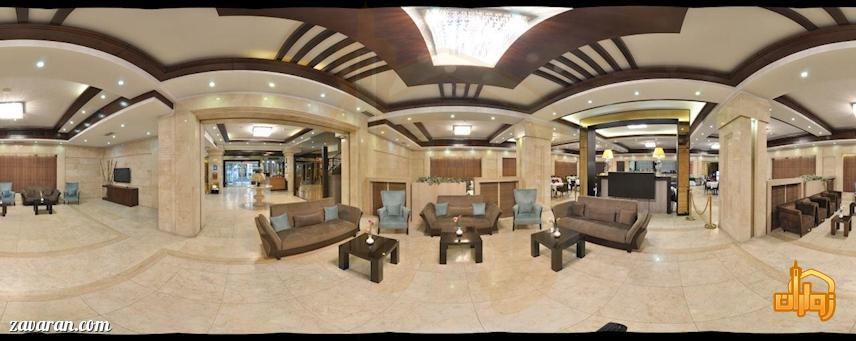 لابی و فضای داخلی هتل آرامیس مشهد