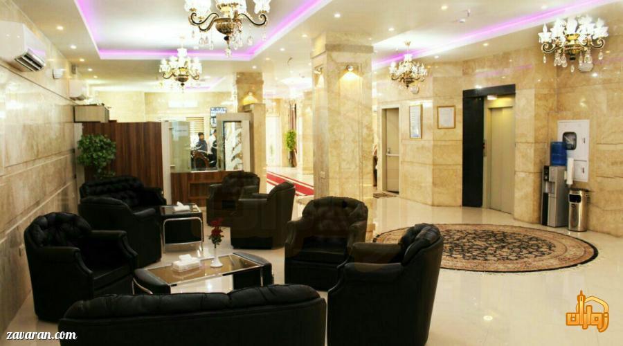 لابی هتل آپارتمان آفرین مشهد