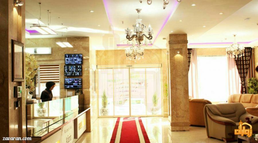 پذیرش هتل آپارتمان آفرین مشهد