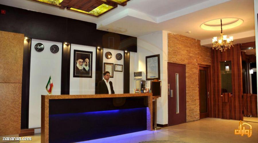 پذیرش هتل برجیس مشهد