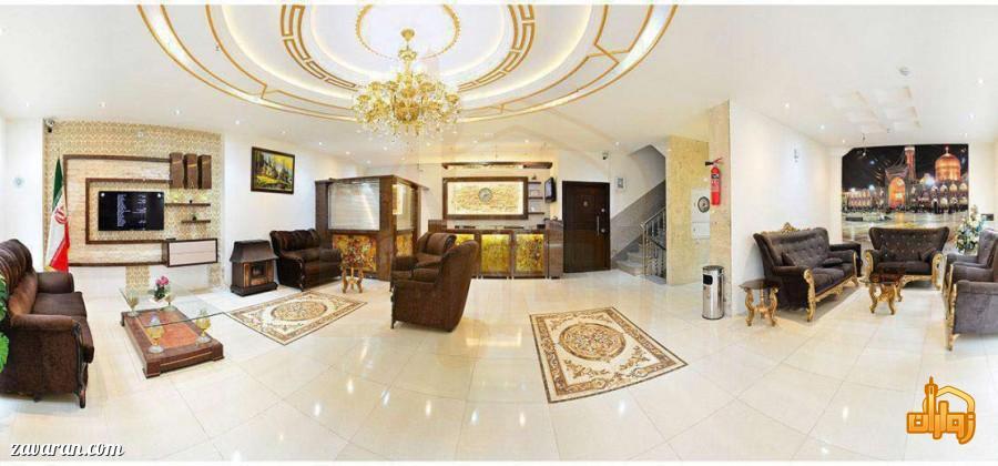 هتل آپارتمان سارینا در مشهد