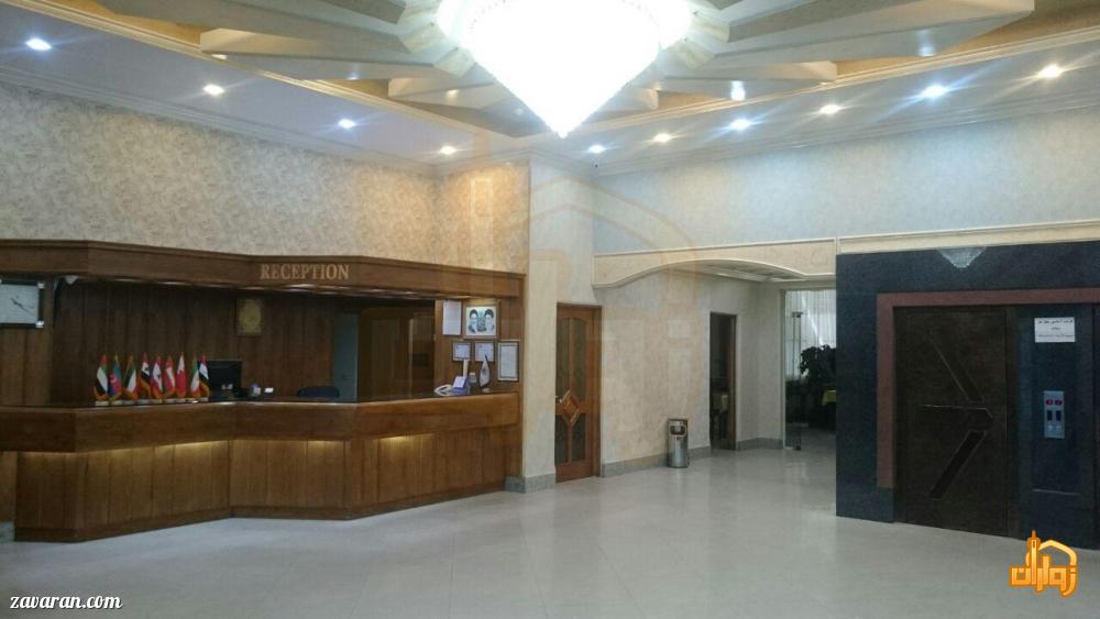 پذیرش هتل آپارتمان فرات مشهد
