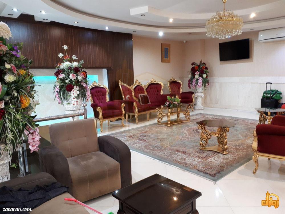 لابی هتل آپارتمان ثقلین مشهد