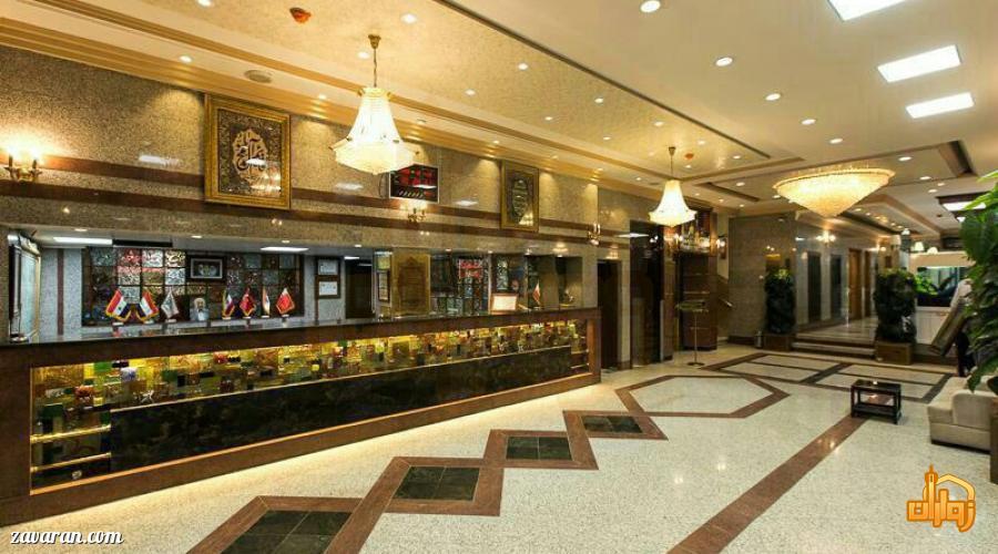 پذیرش هتل خیام مشهد