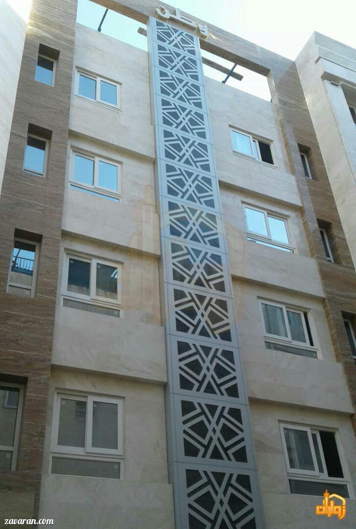 قیمت هتل آپارتمان وطن مشهد در نوروز 98