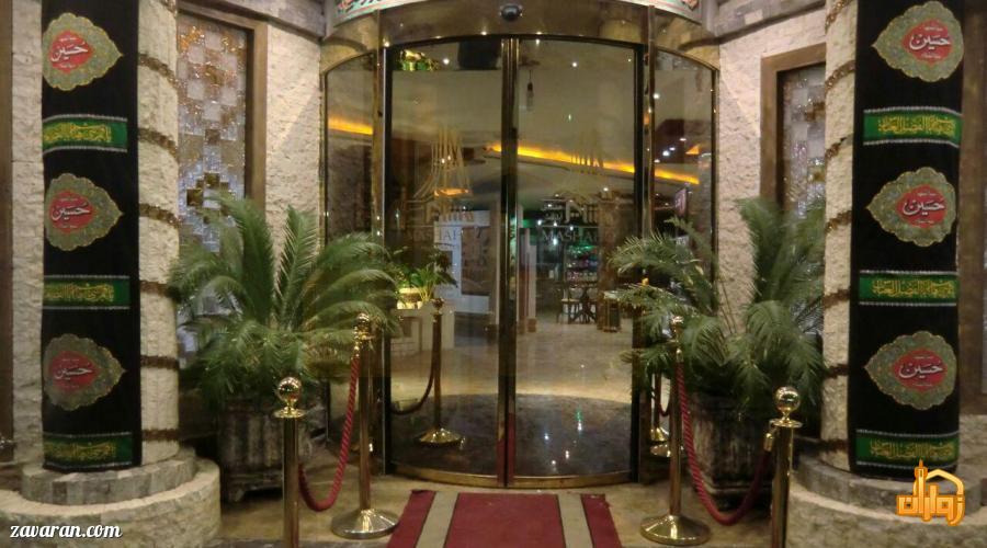 ورودی هتل آپارتمان مشاهیر مشهد