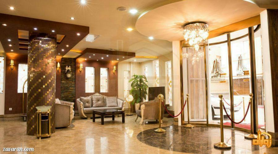 لابی هتل آپارتمان مشاهیر مشهد