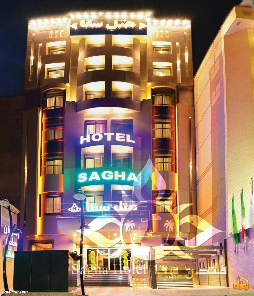 ساختمان هتل سقا مشهد