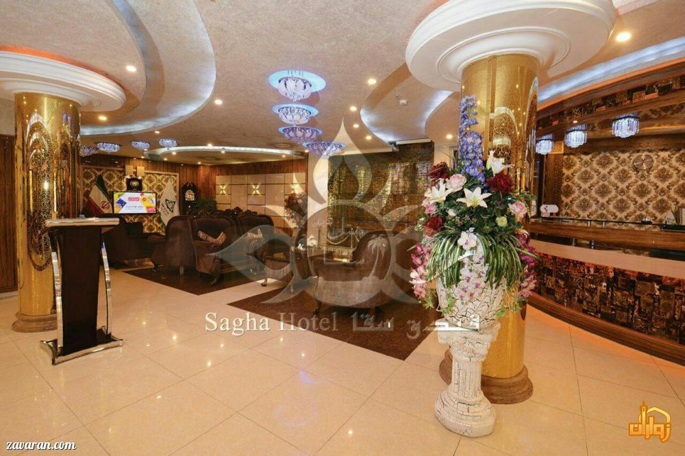 فضای داخلی هتل سقا مشهد