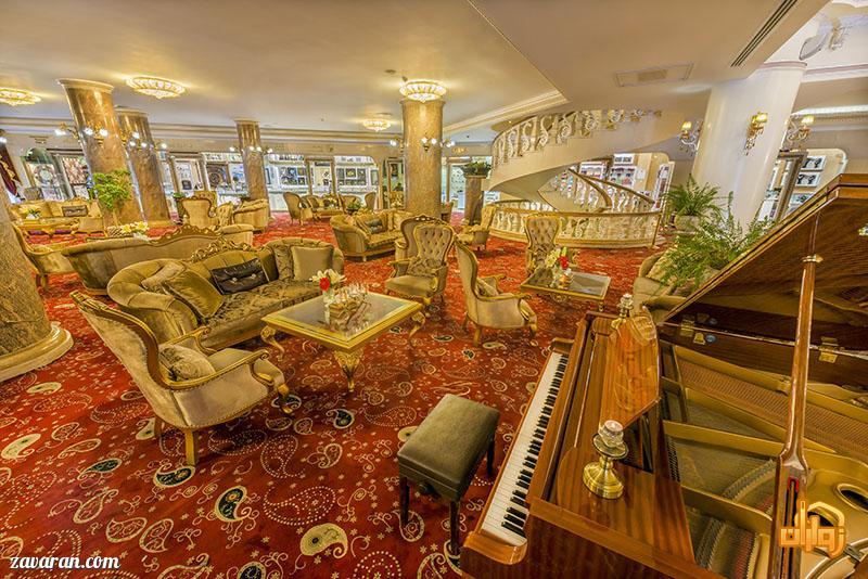 فضای داخلی هتل قصر طلایی مشهد