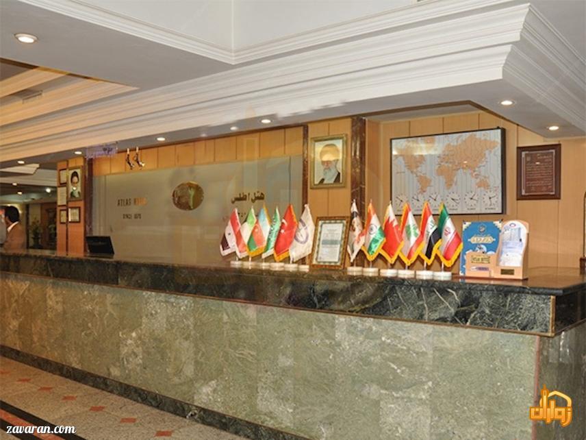 پذیرش هتل اطلس مشهد