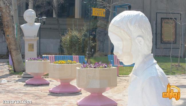 فضای بازی در باغ ملی مشهد