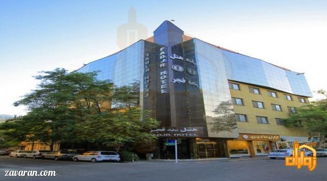 هتل فجر مشهد