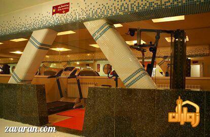 سالن ورزش هتل عماد مشهد