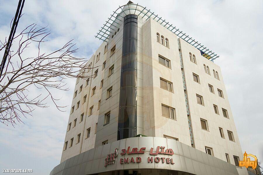 ساختمان هتل عماد مشهد