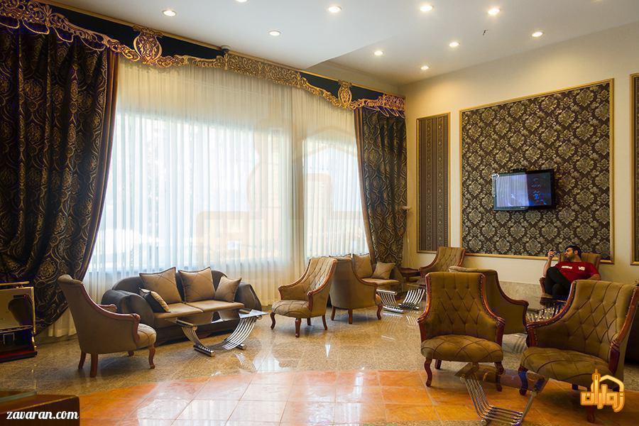 لابی هتل آتی مشهد