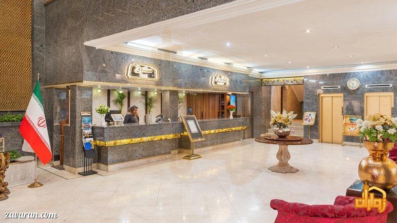 پذیرش هتل تارا مشهد