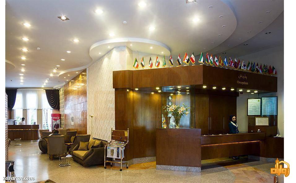 پذیرش هتل آتی مشهد
