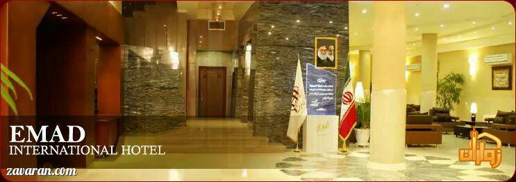 فضای داخلی هتل عماد مشهد