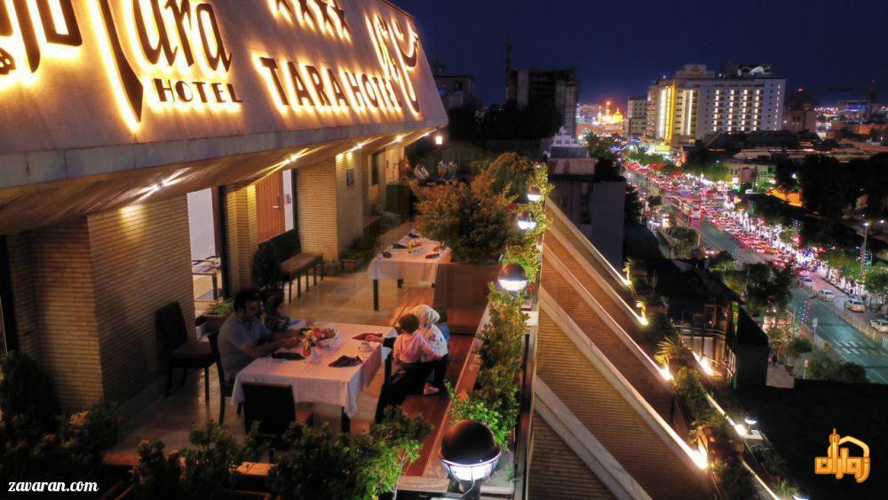 تراس هتل تارا مشهد