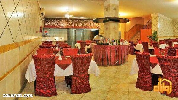 رستوران هتل آپارتمان پاویون مشهد