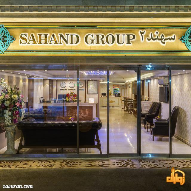 هتل سهند2 مشهد