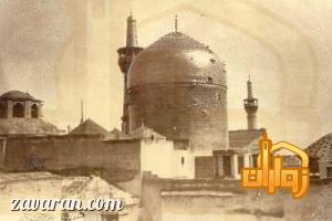 گنبد قدیمی حرم امام رضا
