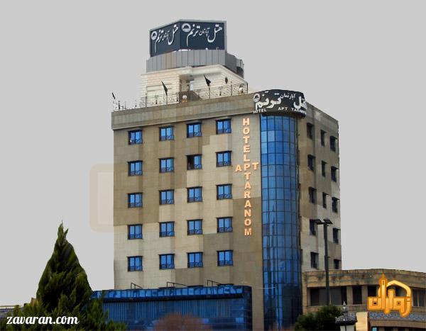 ساختمان هتل آپارتمان ترنم مشهد