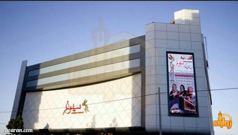 سینما سیمرغ مشهد