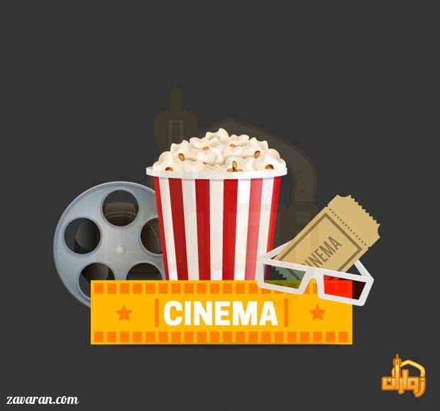 سالن های سینمای مشهد