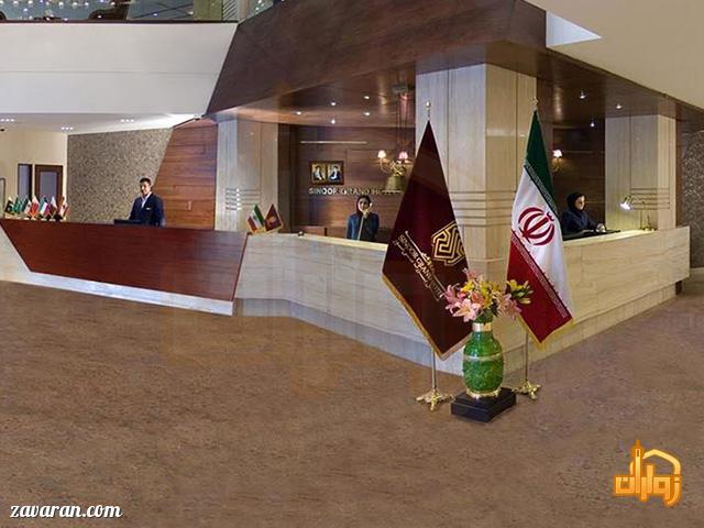 پذیرش هتل سی نور مشهد